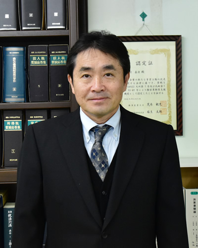税理士 : 山村嘉清(ヤマムラヨシキヨ)